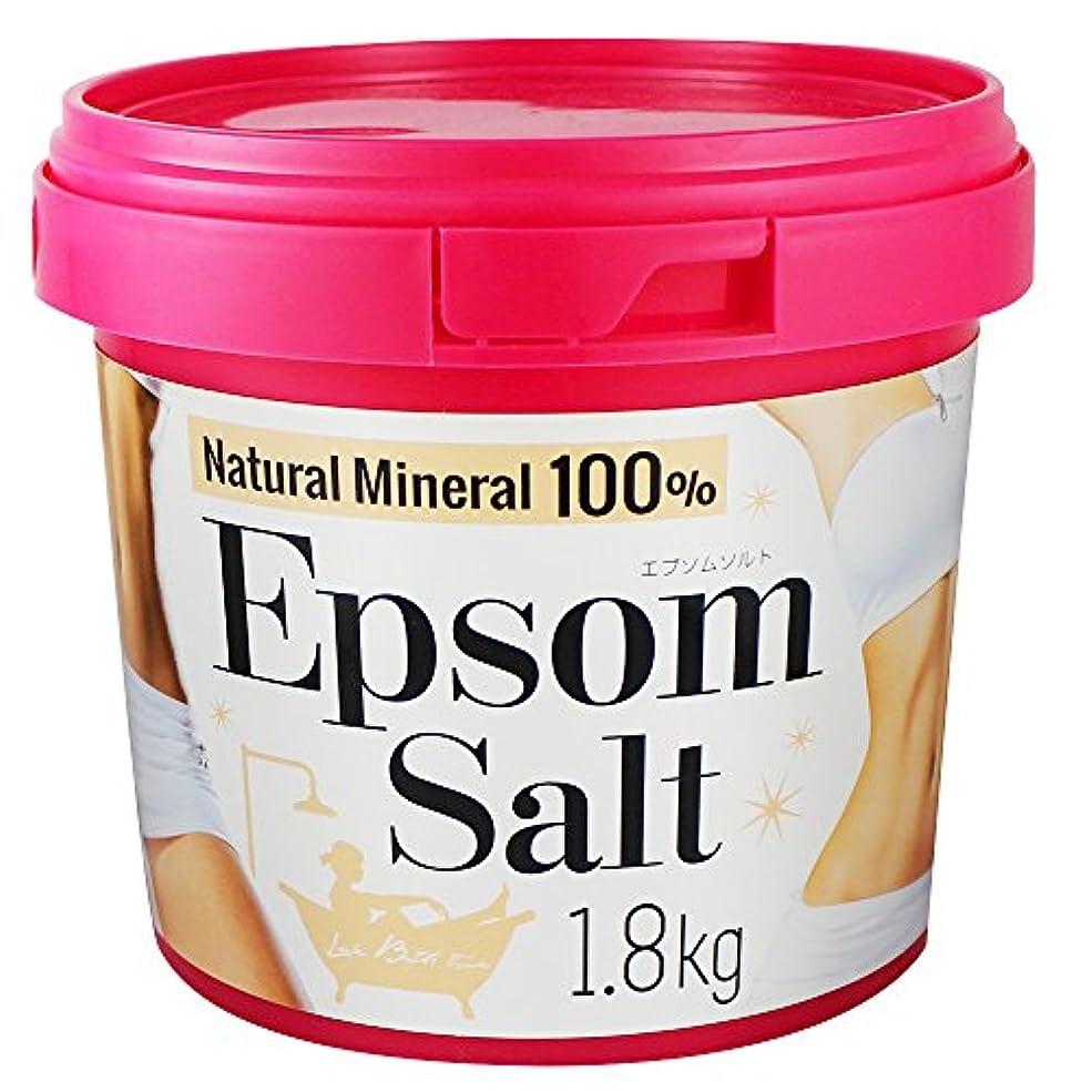 薬を飲む回復未満エプソムソルト バケツ入りバスソルト 1.8kg