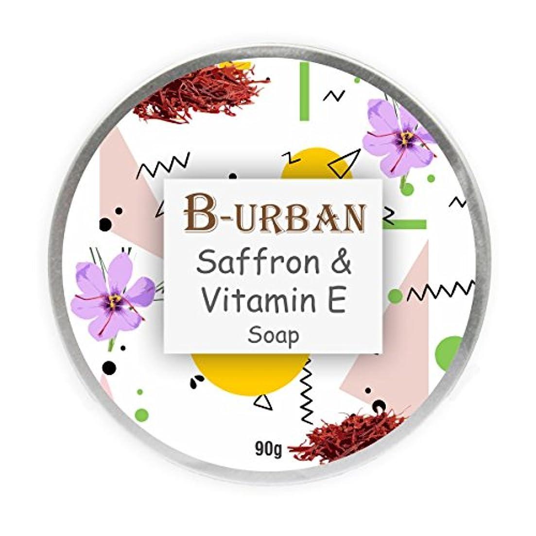怒る経験者超高層ビルB-URBAN SAFFRON & VITAMIN E SOAP MADE WITH NATURAL AND ORGANIC INGREDIENTS. PARABEN AND SULPHATE FREE. SOAP FOR...
