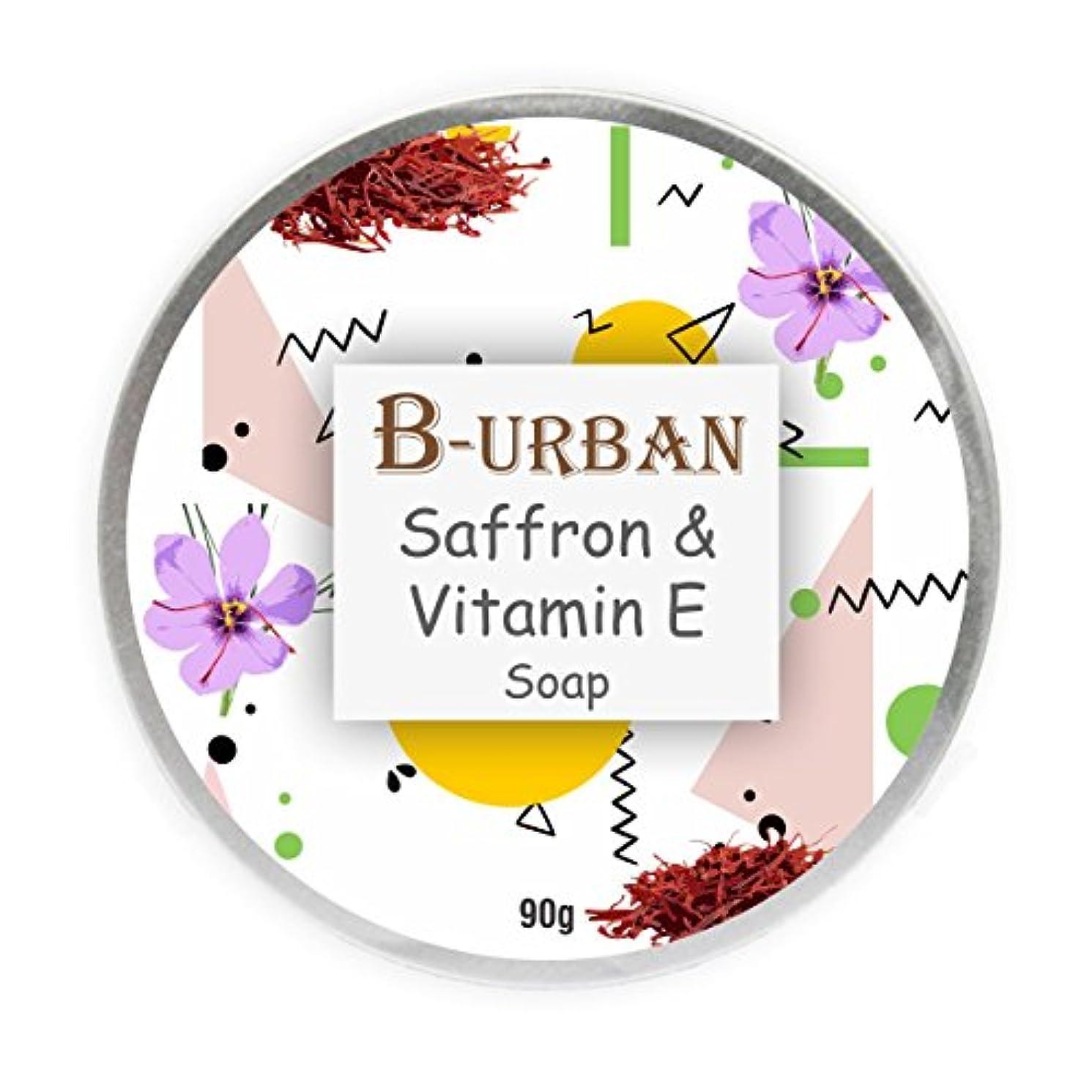 例示する意図上院議員B-URBAN SAFFRON & VITAMIN E SOAP MADE WITH NATURAL AND ORGANIC INGREDIENTS. PARABEN AND SULPHATE FREE. SOAP FOR...