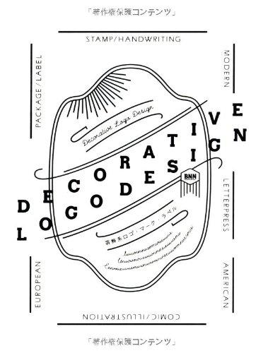 装飾系ロゴ・マーク・ラベル -DECORATIVE LOGO DESIGNの詳細を見る