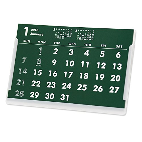ポストカードサイズ卓上カレンダー(グリーンホワイト)