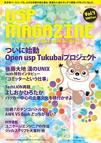 USP MAGAZINE vol.4