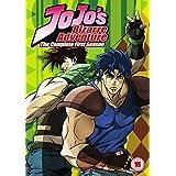 ジョジョの奇妙な冒険 1st Season コンプリート DVD-BOX