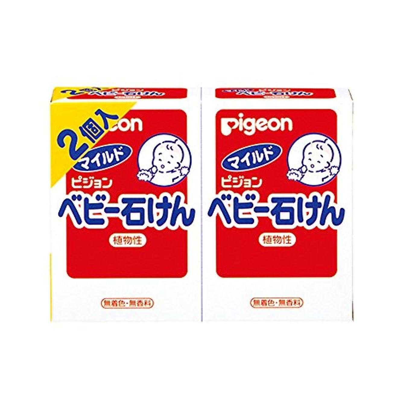 コンテンツ意気消沈した褒賞Pigeon (ピジョン) 赤ちゃん用 固形 ベビー石けん 無香料 90g [2個入り 植物性]【08184】