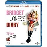 ブリジット・ジョーンズの日記 【ブルーレイ&DVDセット】