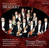 モーツァルト:ファゴット協奏曲、交響曲第29番、他