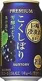 サントリー チューハイ こくしぼり 芳醇ぶどう 350ml×24本