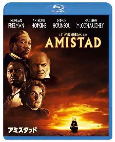 アミスタッド [Blu-ray]