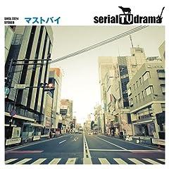 メロディー♪serial TV drama