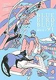 ブルーバード ブルー(1) (Kissコミックス)
