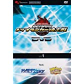 BEMANI トップランカー決定戦 2006DVD vol.1 feat. beatmania IIDX 12 HAPPYSKY & pop'n music 13 カーニバル