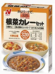 ニチレイ カロリーナビ320 根菜カレーセット