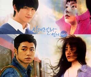 シンデレラのお姉さん 韓国ドラマOST (KBS)(韓国盤)