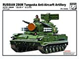PAN35002 1:35 Panda Russian 2S6M Tunguska AA Tank MODEL KIT