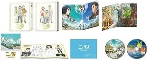 二ノ国 ブルーレイ プレミアム・エディション (初回仕様/2枚組) [Blu-ray]