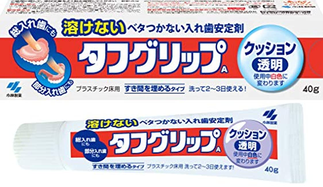 雪だるまを作るすり減るなのでタフグリップクッション 透明 入れ歯安定剤(総入れ歯?部分入れ歯) 40g
