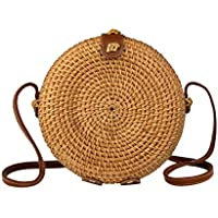 Straw Rattan Crossbody Bag for Women | Bali Ata Woven Wicker Purse for Summer Beach