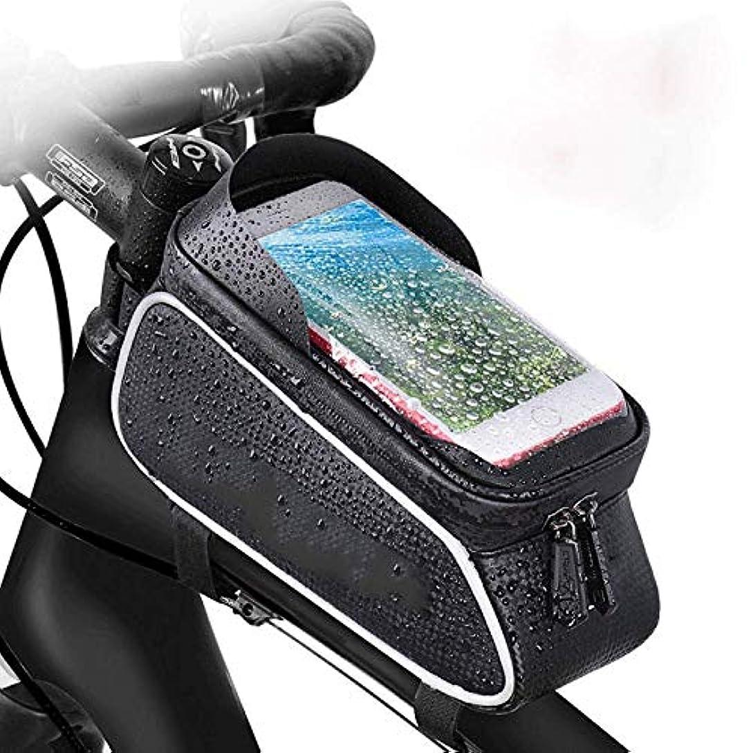 全滅させるシェフ相対的自転車バッグバイクバッグバイクリアシート下収納バッグ防水反射マウンテンロードMTBバイクシートパック