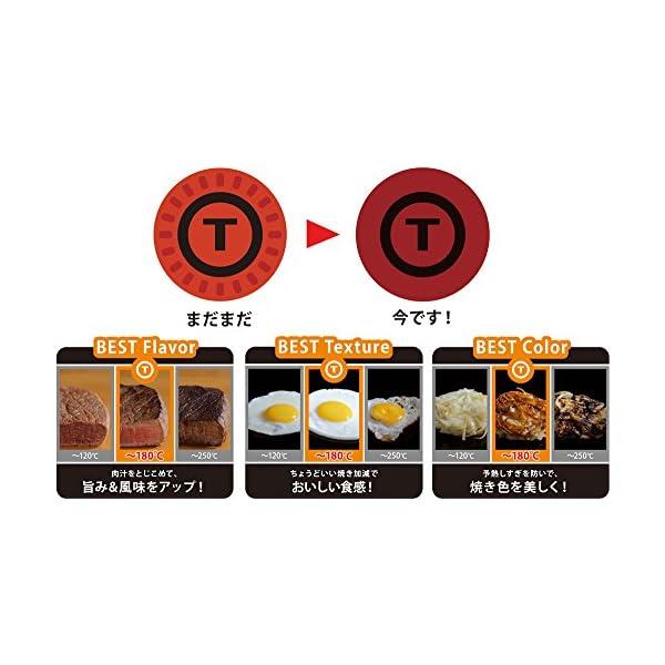 ティファール 炒め鍋 22cm 極深 フライパ...の紹介画像5