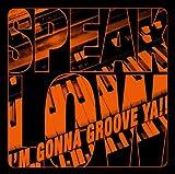 I'm Gonna Groove Ya