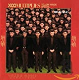 XOO Multiplies