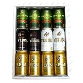 エビスビール 4種 350ml×12缶 飲み比べセット