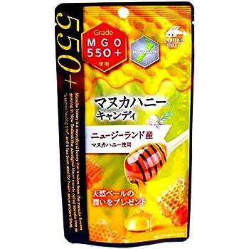 マヌカハニー キャンディ MGO550+ ニュージーランド産