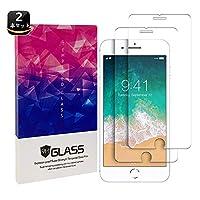 【2枚セット】iPhoneガラスフィルム iPhone 強化ガラス 液晶全面保護フィルム アイフォン ガラスフィルム 透明フィルム 超薄 硬度9H/高透過率/スクラッチ防止/指紋防止/貼り付け簡単 (iphone 7plus/8plus)