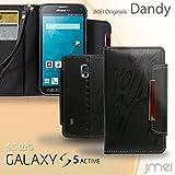 GALAXY S5 ACTIVE SC-02G docomo 対応 レザー手帳ケース Dandy ブラック(柄)(ギャラクシーs5 active sc-02g ドコモ)Samsung サムスン スマホ カバー スマホケース 携帯カバー microusb ケーブル 充電器 対応 ケース