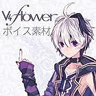 「v4 flower」ボイス素材セット|ダウンロード版
