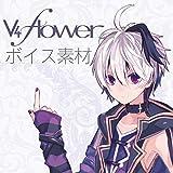 「v4 flower」ボイス素材セット ダウンロード版