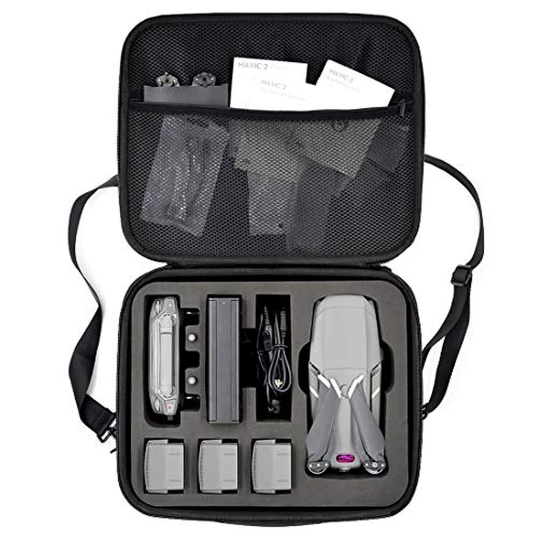 PeleusTech® 厚みのあるタイプのバッテリーリモートコントロールストレージバッグ DJI Mavic 2 PRO/Mavic 2 Zoom ドローン用