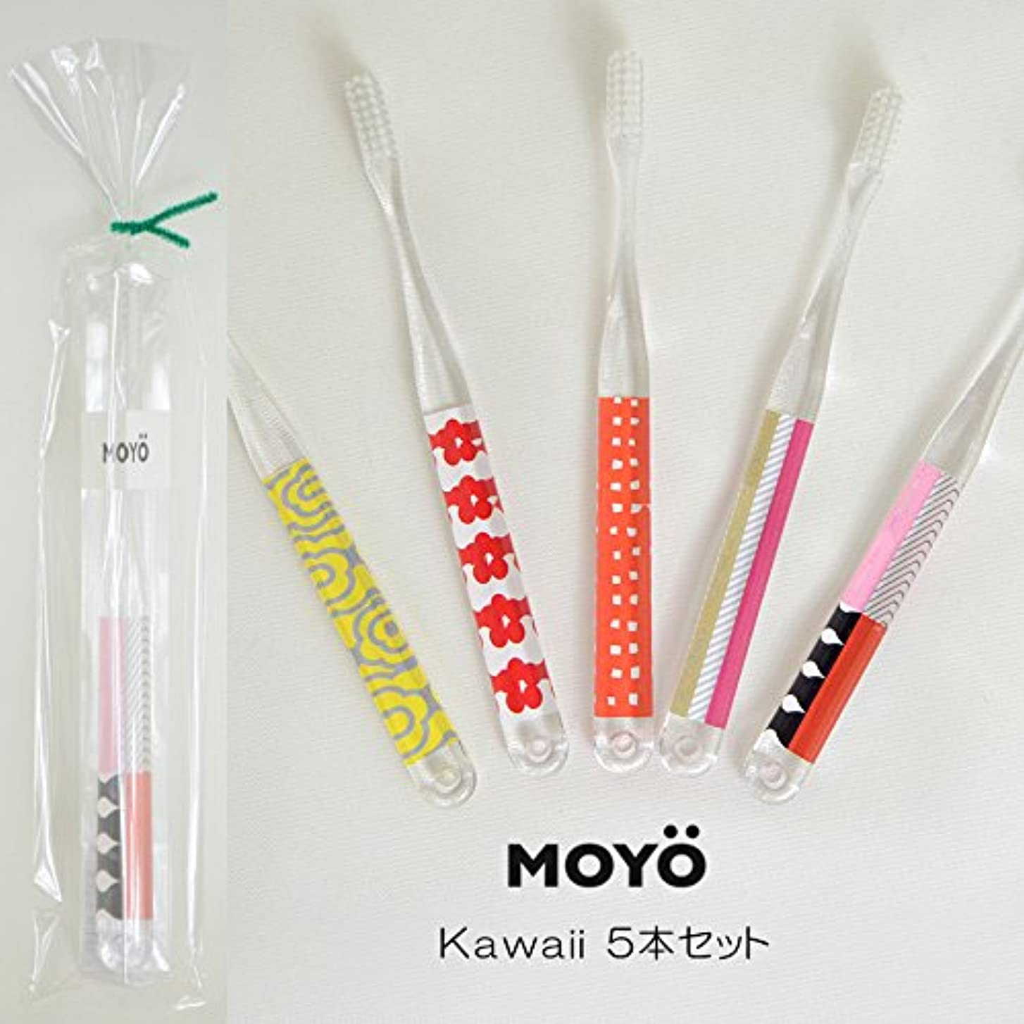 猛烈なラベ満員MOYO モヨウ 歯ブラシ kawaii5本 プチ ギフト セット_562302-kawaii 【F】,kawaii5本セット
