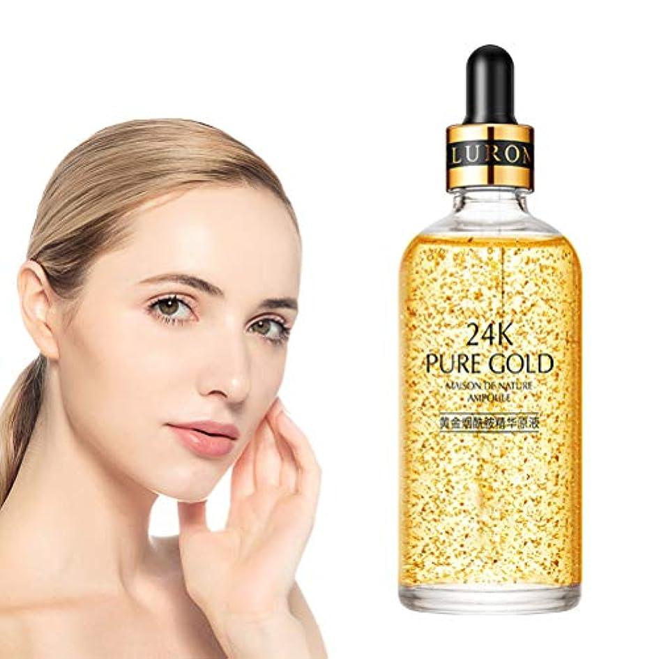 女将湿地病んでいるCreacom 美容液 ニコチンアミド原液 高分子 超保湿 24Kゴールド エッセンス シュリンクポア 修復 無添加 スキンケア 50ML /100ML