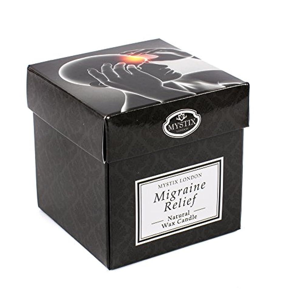 乗り出す芸術オプショナルMystix London | Migraine Relief Scented Candle - Large