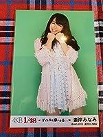 NO.236 AKB48 峯岸みなみ アイドルと恋したら 生写真