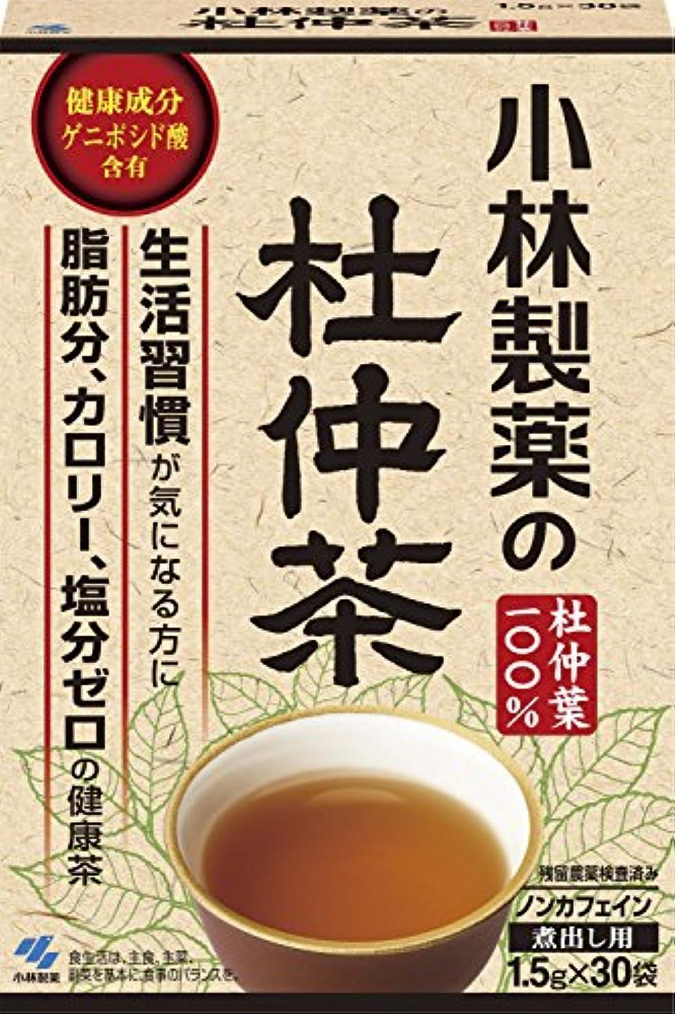 しばしば信頼性のある頼る小林製薬の杜仲茶 (煮出し用) 1.5g×30袋