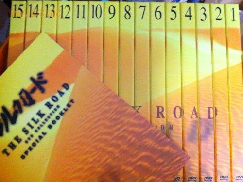 NHK特集 THE SILK LOAD シルクロード DVD コレクションBOX(全15枚)