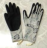 ガーデングローブ ルミナス ハーブ /園芸作業用手袋 Sサイズ