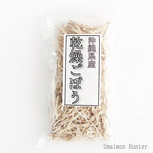 沖縄県産 乾燥島ごぼう 50g ×12袋 真常 熱湯で戻して簡単・便利な乾燥ごぼう。 煮物、天ぷら、豚汁、炊き込みごはんの具、炒め物など様々な料理に