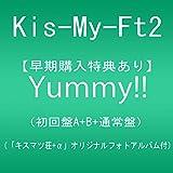 【早期購入特典あり】Yummy!!(初回盤A+B+通常盤)【同時予約購入特典