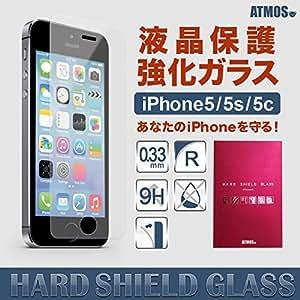 株式会社アトモス ATMOS iPhone5 液晶 保護 フィルム シート 衝撃 吸収 強化ガラス HARD SHIELD GLASS