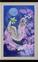 勢克史『昇竜夜桜之図』日本画
