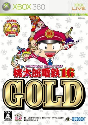 桃太郎電鉄16 GOLD - Xbox360の詳細を見る