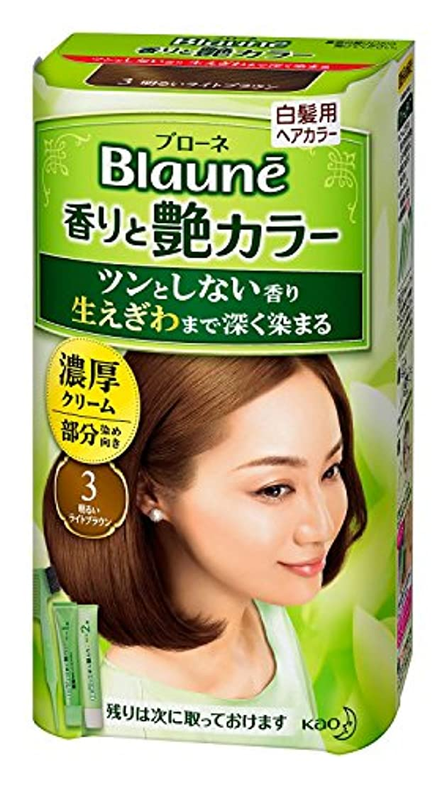 ばかサークル浅い【花王】ブローネ 香りと艶カラー クリーム 3:明るいライトブラウン 80g ×10個セット