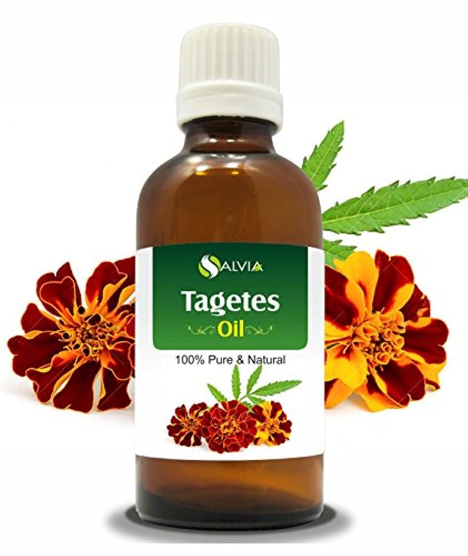 糞行為講師TAGETES OIL (TAGETES MINUTA) 100% NATURAL PURE ESSENTIAL OIL 50ML
