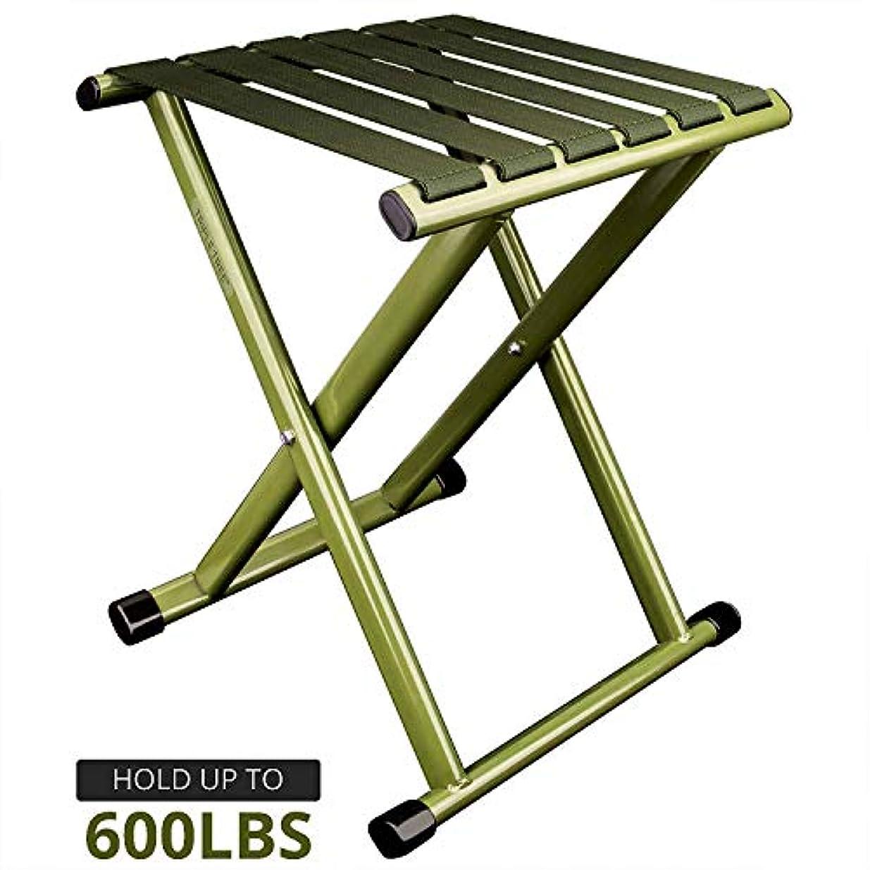 維持する腹父方のアウトドアチェア 折りたたみ椅子 耐荷重270kg 30x27.4 x36.3cm(LxWxH)、携帯便利 お釣り 登山 携帯便利 キャンプ椅子