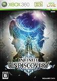 インフィニット アンディスカバリー(特典なし) - Xbox360