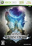 インフィニット アンディスカバリー 特典 サウンドトラックCD付き - Xbox360