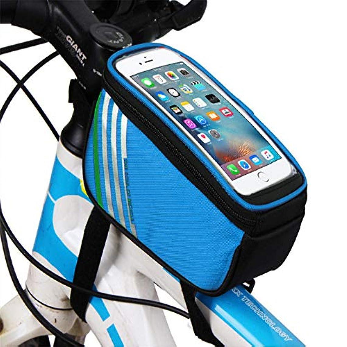 スパイラル落ち着く迷彩サイクリングバッグ防水自転車電話バッグタッチスクリーンチューブパッケージ サイクリングバッグ防水 (色 : 青)